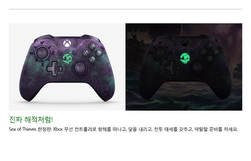 Q3 Xbox One