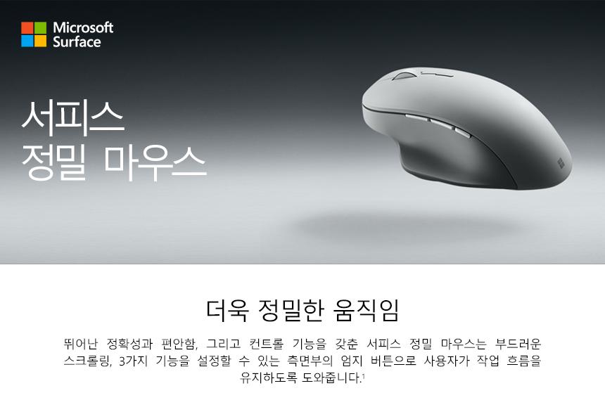 이미지가 보이지 않으실 경우, 'www.microsoft.com'으로 방문해 주십시오.